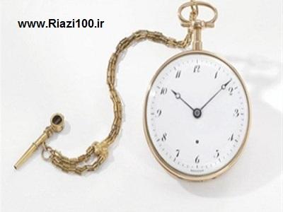 مشخص کردن زمان دقیق برای شروع مطالعه