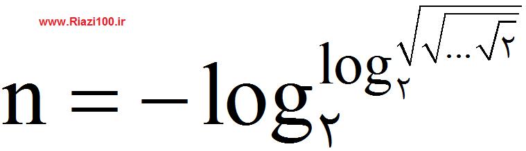 رابطه ی بین عدد ۲ و سایر اعداد طبیعی