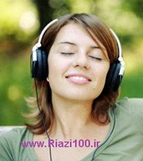 آرامش با آهنگ