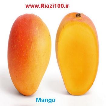 خواص میوه ی انبه