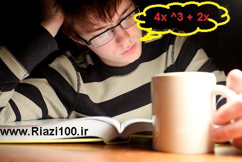 جلوگیری از خواب جهت مطالعه کنکور