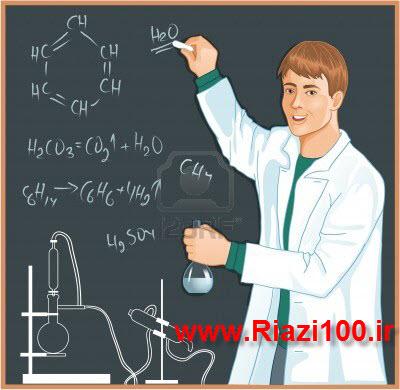 جزوه جدولی رنگی شیمی