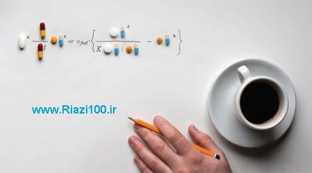 مباحث آسان ریاضی تجربی