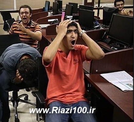 تلقین استرس بر دانش آموز از طرف موسسات