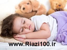 حالت خواب آلودگی هنگام درس خواندن