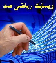 کدگذاری درس عربی