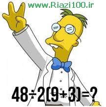 نکات اولیه کنکوری ریاضی