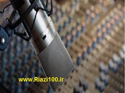 مشاوره صوتی برنامه ریزی حجمی یا ساعتی